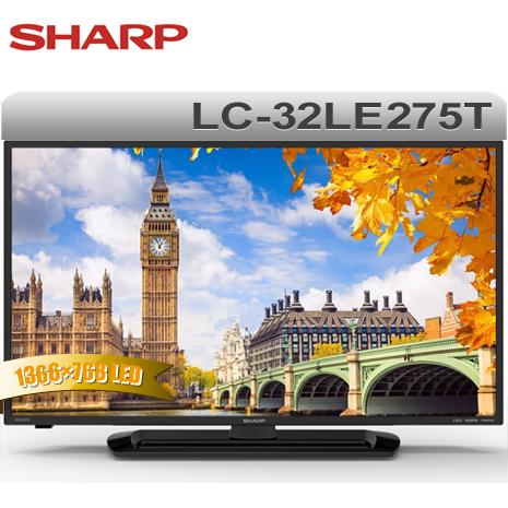 SHARP夏普 32吋 LED液晶電視(LC-32LE275T)*送16G隨身碟