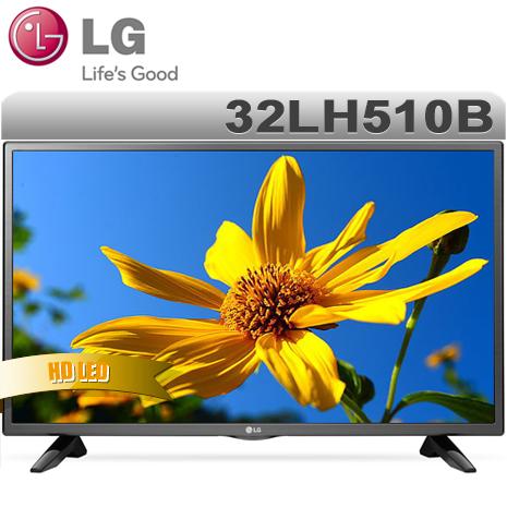 LG樂金 32型 LED液晶電視(32LH510B)*送高級浴巾+HDMI線+清潔組