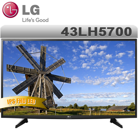 LG樂金 43型IPS FHD LED液晶電視(43LH5700)*送HDMI線、佳美能mini6行動電源(顏色隨機)