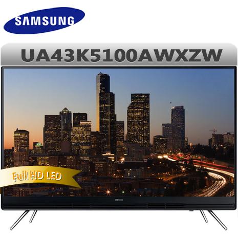 Samsung三星 43吋FHD LED液晶電視(UA43K5100AWXZW)*送雙星14吋立扇