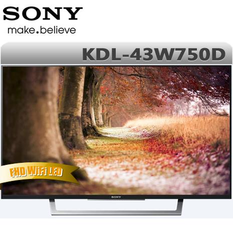 SONY索尼 43吋FHD WiFi LED液晶電視(KDL-43W750D)*送7-11禮券500元