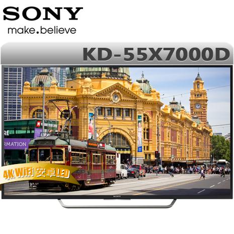 SONY索尼 55吋4K WiFi 安卓LED液晶電視(KD-55X7000D)*送7-11禮券1000元
