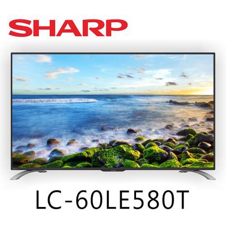 SHARP夏普 60吋 FHD連網液晶電視LC-60LE580T*送基本安裝+Ducle舒適毯
