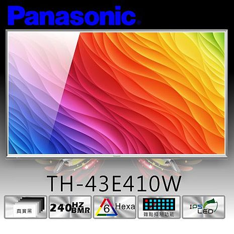 Panasonic國際 43吋FHD IPS LED液晶顯示器+視訊盒(TH-43E410W)*送藍芽播放觸控燈+韓國舒適毯
