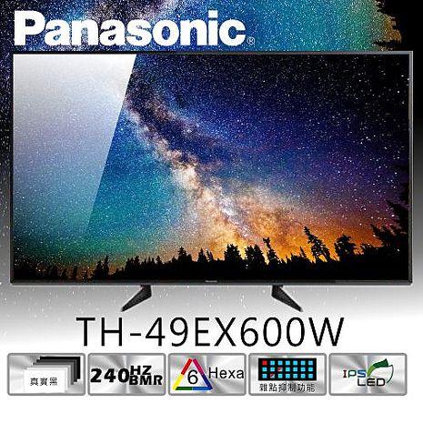 Panasonic國際 49吋4K UHD IPS LED智慧聯網顯示器+視訊盒(TH-49EX600W)*送行動電源+32G隨身碟