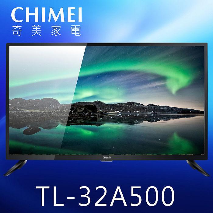 CHIMEI奇美 32吋 FHD低藍光液晶顯示器+視訊盒(TL-32A500)