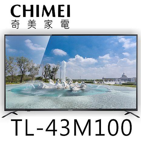 [促銷95折]CHIMEI奇美 43吋 4K UHD聯網液晶顯示器+視訊盒(TL-43M100)