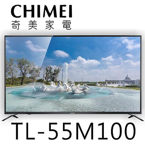 CHIMEI奇美 55吋 4K UHD聯網液晶顯示器+視訊盒(TL-55M100)
