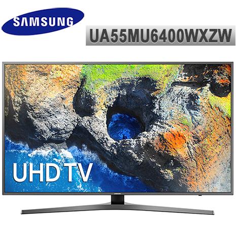 SAMSUNG三星 55吋 4K UHD連網液晶電視(UA55MU6400WXZW)*送基本安裝+奇美14吋DC直流遙控立扇+OVO藍牙喇叭