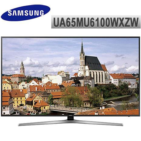 SAMSUNG三星 65吋 4K UHD連網液晶電視(UA65MU6100WXZW)*送基本安裝+國際14吋微電腦立扇+佳美能行動電源