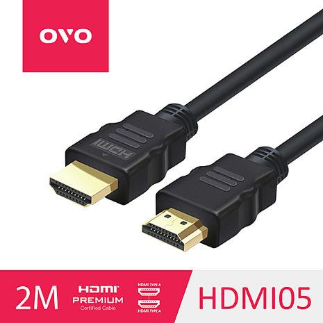 OVO 真4K認證HDMI線HDMI05