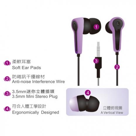 E-books C027 炫音耳道式耳機紫