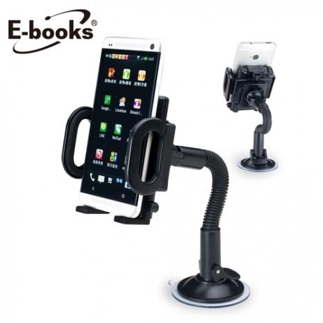 E-books N7 彎管式手機萬用車架【活動】
