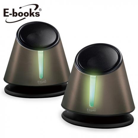 E-books D4 二件式微型劇院多媒體喇叭-古銅(活動)