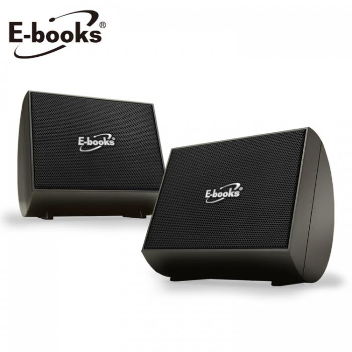 E-books D3 二件式交響曲重低音多媒體喇叭【活動】