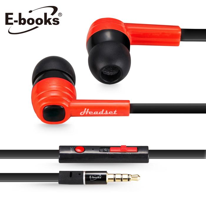 E-books S19 音控接聽入耳式耳機(活動)-3C電腦週邊-myfone購物