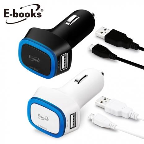 E-books B13 雙孔3.1A USB車用充電傳輸組(活動)黑色