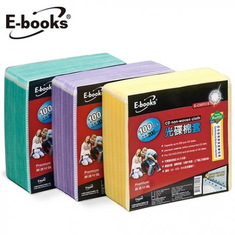 E-books CD棉套100入 3組