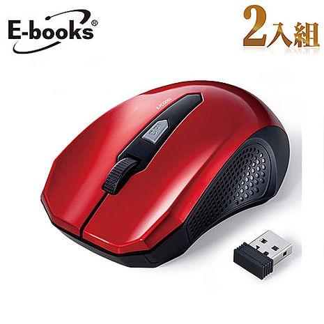 E-books M14省電型1600dpi無線滑鼠-紅 2入組【活動】