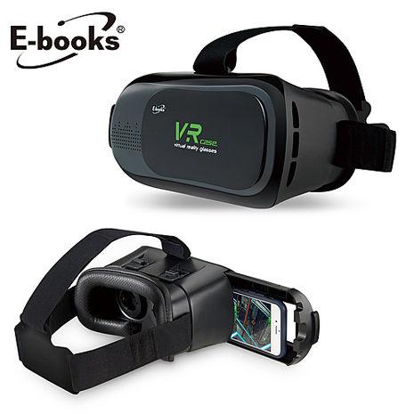 E-books V1 虛擬實境VR頭戴3D眼鏡(活動)