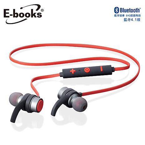 E-books S55 藍牙4.1耳溝設計運動入耳式耳機(活動)
