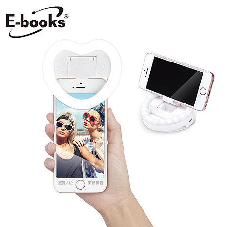 E-books N39 三合一LED美顏支架補光燈(活動)