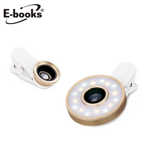 E-books N42 六合一LED美顏自拍補光燈鏡頭組(活動)