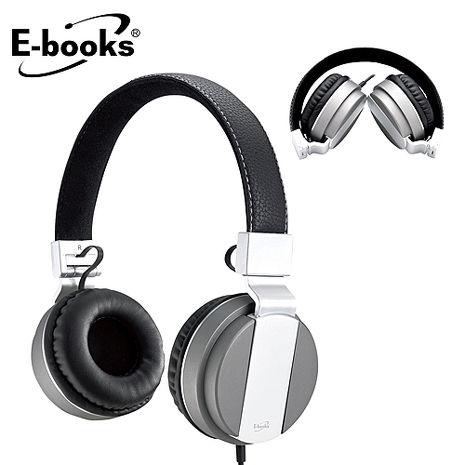 E-books S64 音控接聽頭戴式摺疊耳麥(活動)