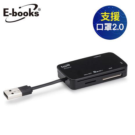 【報稅神器】E-books T39 晶片ATM+記憶卡多功能讀卡機(活動)