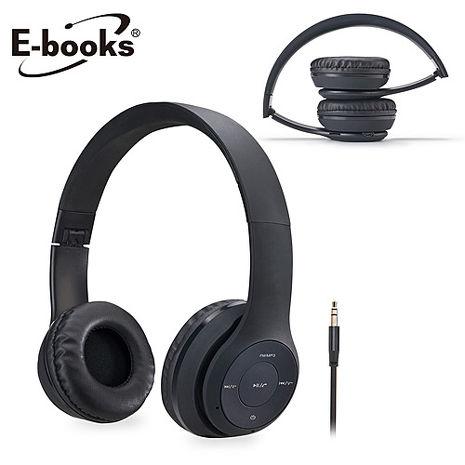 E-books S87 藍牙4.2無線摺疊頭戴式耳機(活動)
