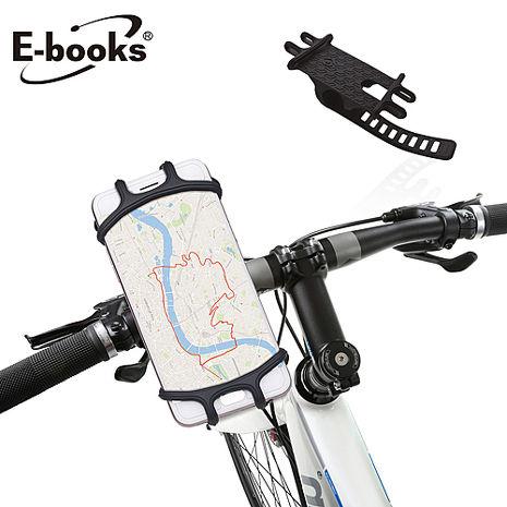 E-books N60 自行車拉扣式耐震手機支架(活動)