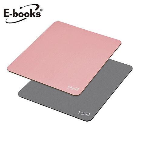 E-books MP2 無印風極簡滑鼠墊