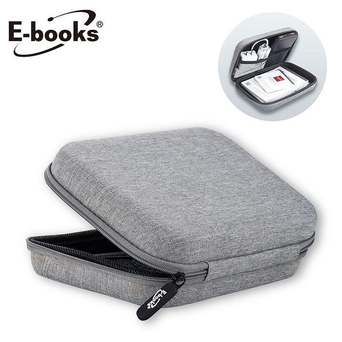 E-books U6 多功能防震收納包