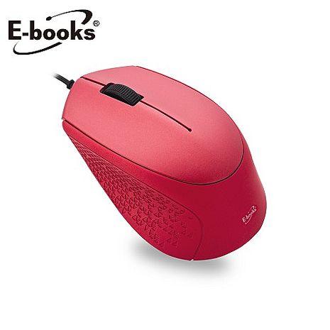 E-books M48 魅惑紅超靜音有線滑鼠(活動)