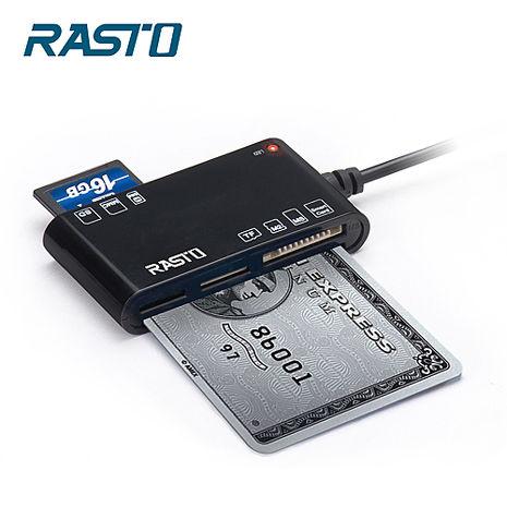【報稅神器】RASTO RT3 晶片ATM+五合一記憶卡複合讀卡機