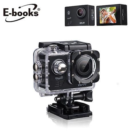 E-books P2 高畫質4K WiFi運動攝影機贈防水殼(活動)