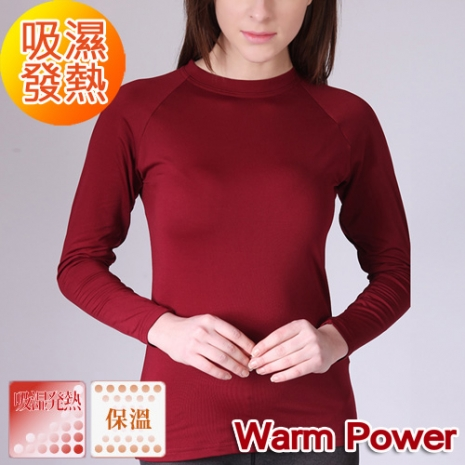 【Warm Power】日本專利吸濕發熱內刷毛保暖衣 女立領衫(暗紅)M