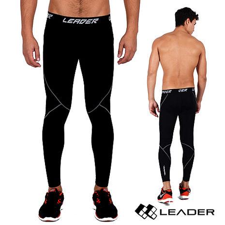 【LEADER】X-PRO梯度壓縮運動緊身褲 (黑底灰線)S