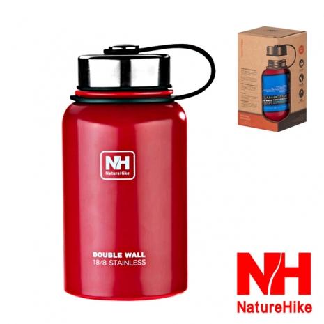Naturehike 不鏽鋼戶外時尚保溫瓶600ml(魅力紅)