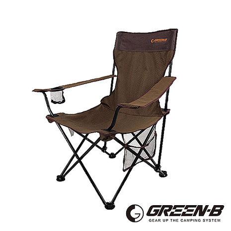 【GREEN-B】戶外輕巧扶手折疊椅. 導演椅 (附揹提帶)