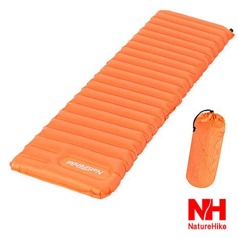 Naturehike 超輕折疊式收納單人充氣睡墊 地墊 防潮墊 (橘色)