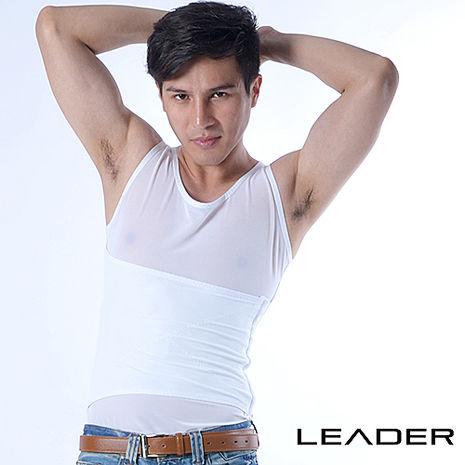 【LEADER】高機能三段調整型背心 男性塑身衣(白色)L