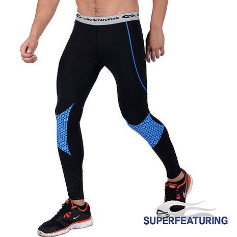 【SUPERFEATURING】專業跑步 三鐵 Hicolor運動壓縮緊身褲 (亮藍)-服飾‧鞋包‧內著‧手錶-myfone購物