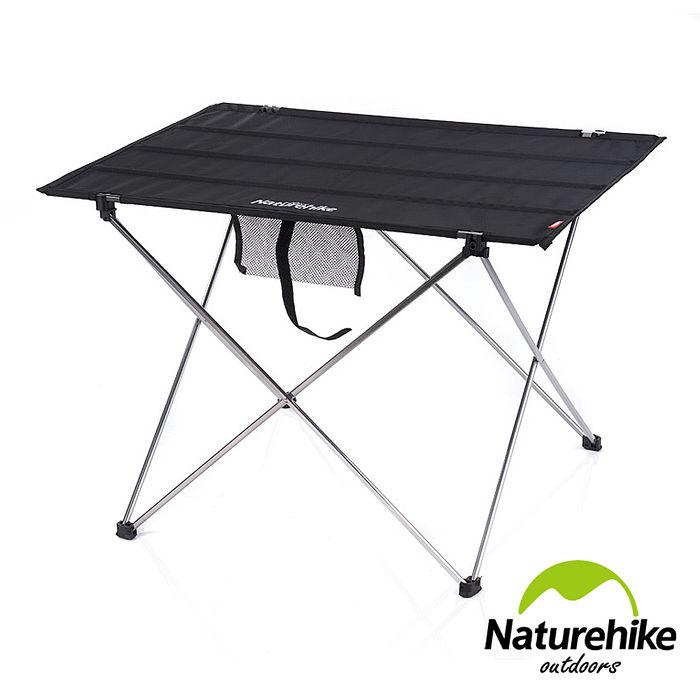 Naturehike 便攜式鋁合金戶外折疊桌 露營桌 大號(兩色任選) 特殺黑