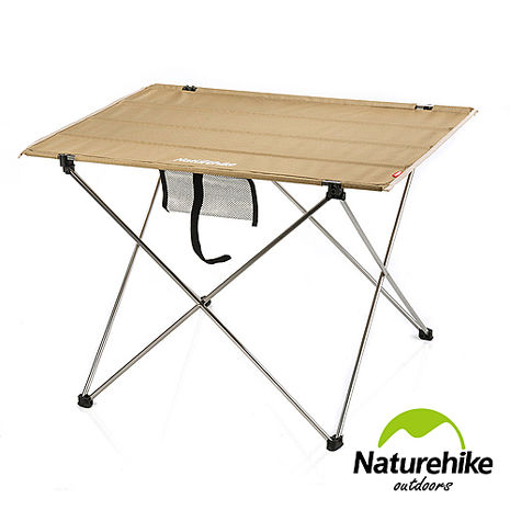 Naturehike 便攜式鋁合金戶外折疊桌 露營桌 大號(卡其色)