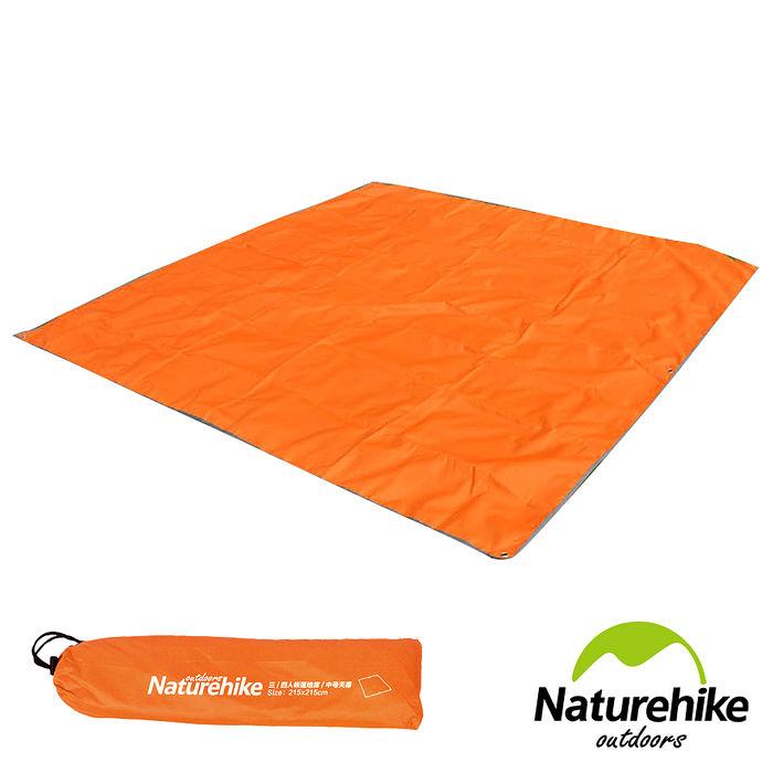 Naturehike 戶外6孔帳篷地席 天幕帳布 M號(3.4人) 橙色