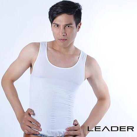 【LEADER】坦克束胸加強版背心 男性塑身衣(白色)