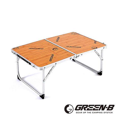 【GREEN-B】輕巧迷你折疊桌 折合桌 露營桌
