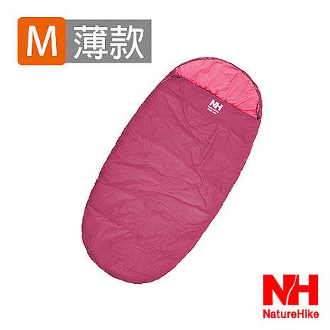 Naturehike 抗寒保暖拼色圓餅加大單人睡袋 M薄款(馬加拉紅)