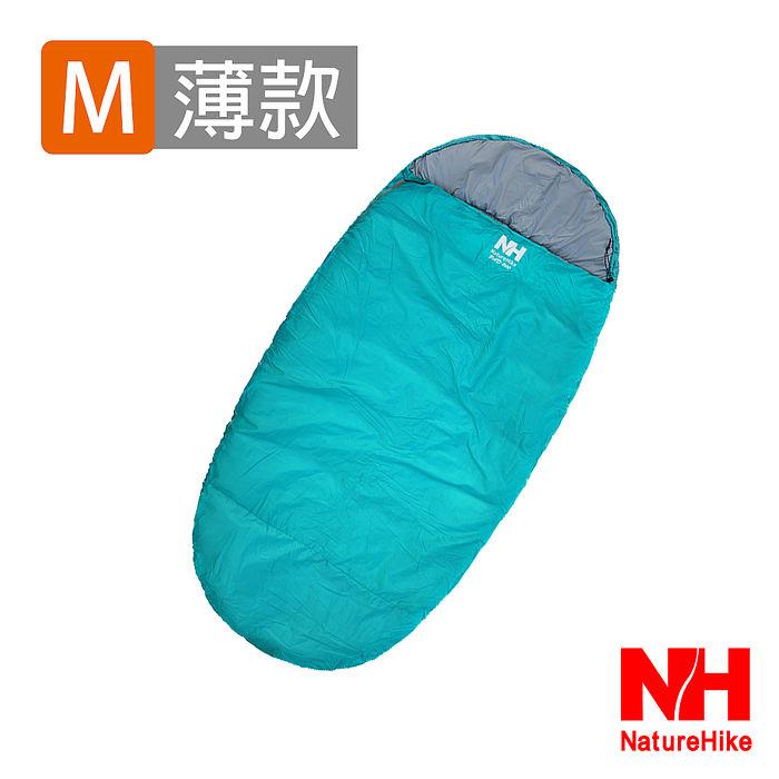 Naturehike 抗寒保暖拼色圓餅加大單人睡袋 M薄款(熱帶藍)